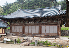 Daeungjeon of Bongjeongsa Temple