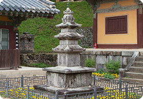 Three-Story Stone Pagoda of Bongjeongsa Temple